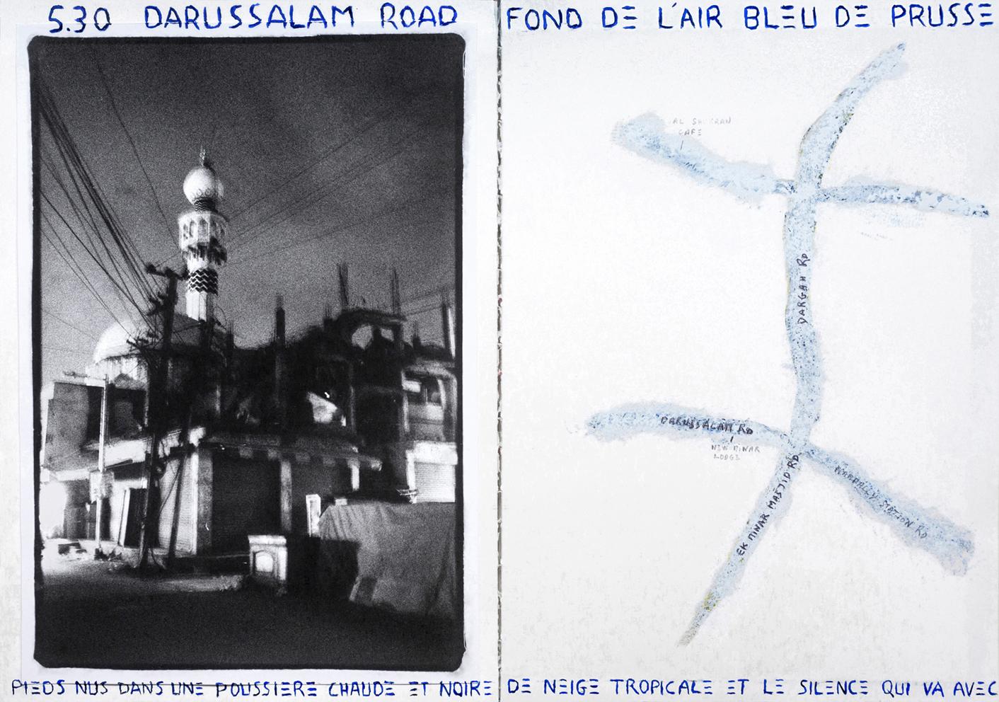 Mosquée Ek Minar de Nampali, quartier de Hyderabad et plan de Nampali dessiné et peint